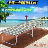 摺疊床 摺疊床單人家用簡易床辦公室午休床經濟型便攜行軍床隱形床床T 2色