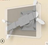 ipad支架蘋果平板電腦支架簡易安裝牆壁掛式床頭懶人展示架子