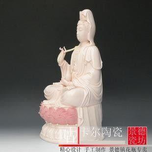 觀音菩薩 佛教禮品 風水擺件