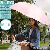 自行車撐傘架電動車不銹鋼遮陽傘架電瓶車加厚雨傘支架 igo