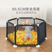 週年慶優惠兩天-嬰兒童游戲圍欄寶寶爬行墊學步柵欄室內游樂場幼兒安全防護欄家用RM