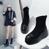 鬆糕鞋高筒鞋女秋冬新款馬丁靴女鬆糕鞋百搭坡跟厚底短靴彈力靴 韓國時尚週