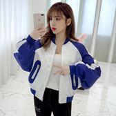 秋季外套女韓版2018新款學院風寬鬆bf風長袖短款薄款棒球服學生潮  免運快速出貨