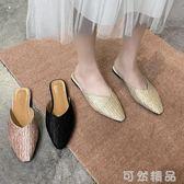 網紅同款 尖頭外穿包頭半拖鞋平底涼拖鞋女平底懶人穆勒鞋 可然精品鞋櫃