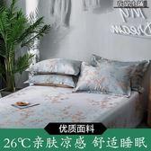 涼席冰絲席三件套1.5m(5英尺)床草席可折疊水洗席子空調軟席(其他尺寸聯繫客服)