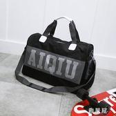 大容量旅行袋手提旅行包輕便潮男小行李包女短途旅游TA7693【雅居屋】