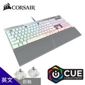 【CORSAIR 海盜船】K70 RGB MK.2 SE RAPIDFIRE  機械鍵盤(銀軸/英文)