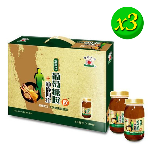 【華齊生技】低糖葡萄糖胺+龜鹿四珍(60mlx30瓶/盒)x3盒 ~佳節送禮真心意_華齊堂