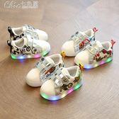 3男兒童發光板鞋1-6歲女童七彩LED閃光燈卡通印花防滑童鞋「Chic七色堇」