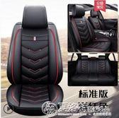 夏季可愛網紅冰絲汽車坐墊四季通用座椅套全包圍座套車坐墊套全包 夏洛特LX