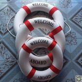 無需充氣彩色泡沫救生圈 地中海風格裝飾 泳池游泳游船救生備用 JD 新品特賣