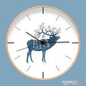 北歐掛鐘 客廳鐘錶現代簡約大氣 個性創意時尚超靜音臥室時鐘實木  凱斯盾數位3c