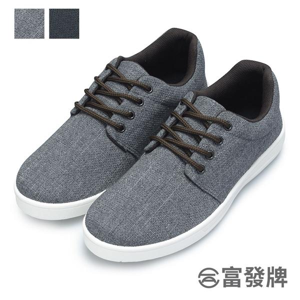 【富發牌】混色平織紋男款休閒鞋-黑/灰  2CV09