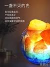 水晶香薰燈喜馬拉雅鹽燈北歐香氛鹽香安眠凈化空氣香薰鹽爐 京都3C