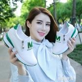 2019新款內增高小白鞋女鞋春季百搭韓版顯瘦休閒鞋高跟坡跟單鞋子『潮流世家』