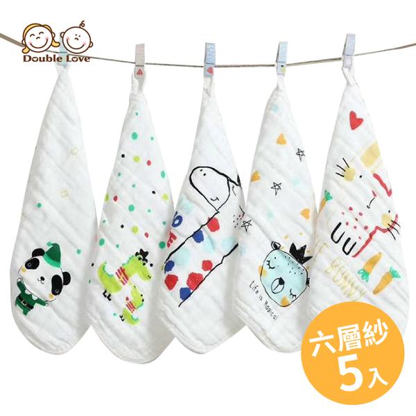 (5條裝) 高密度精梳棉六層紗手帕 柔軟透氣 寶寶方巾 嬰兒澡巾 六層紗 泡泡紗 26x26cm【JF0110】