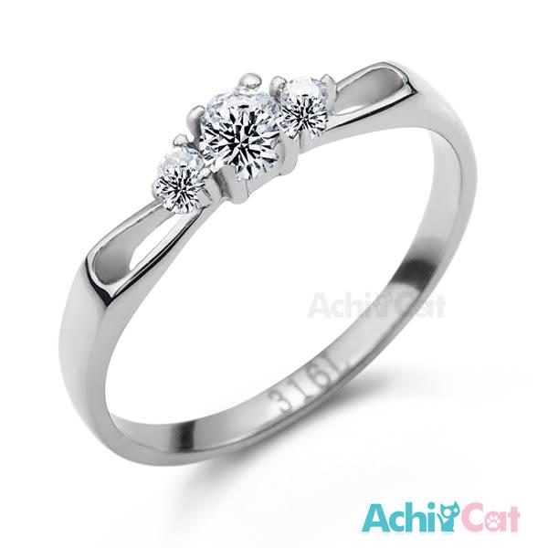 鋼戒指 AchiCat 白鋼尾戒 雅致Lady 八心八箭 銀色