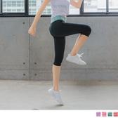 《KS0026》腰頭花紗拼接彈性貼腿七分瑜伽褲 OB嚴選