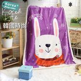 羊羔毯/超可愛韓風兒童羊羔童毯-可愛兔/伊柔寢飾