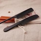 理髮平頭梳子女家用梳按摩梳防電木美髮梳靜電尖尾梳造型長髮頭梳 聖誕節全館免運
