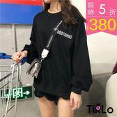 長T -Tirlo-特殊英字寬鬆圓領長袖衛衣-三色(現+追加預計5-7工作天出貨)