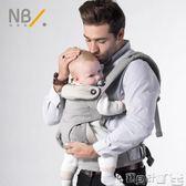 嬰兒背巾 四爪嬰兒背帶前抱式多功能寶寶四季通用初生傳統后背式新生兒背巾 寶貝計畫