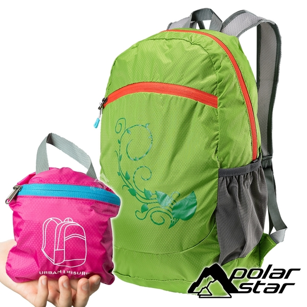 【PolarStar】輕便摺疊包『蘋果綠』1818016 露營.戶外.旅遊.自助旅行.多隔間.登山背包.後背包.肩背包