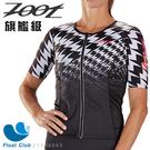 Zoot S19 ULTRA 旗艦級前開空氣力學 - 有袖三鐵上衣 (女) Z190600501