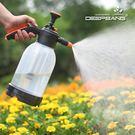 澆花噴壺透明家用氣壓式噴霧器