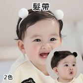 現貨 韓國款球球髮帶 2色 頭帶/搭配禮服/婚禮/嬰兒髮帶    《寶寶熊童裝屋》