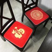現代中式中國風喜慶福字坐墊 餐椅墊辦公室沙發墊電競轉椅凳子墊
