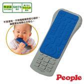 日本People 新寶寶的遙控器咬舔玩具