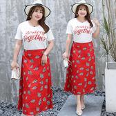 中大尺碼~T恤半身裙兩件式優雅短袖套裝(XL~4XL)