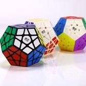 魔方格五魔方 啟恒十二面體異形實色免貼紙組合順滑競速  遇見生活