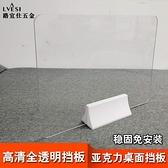透明學生課桌防作弊防飛沫隔離擋板分隔板考試桌面屏風夾餐廳隔斷