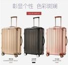 【 台灣出貨熱銷】台灣 20吋 磨紗 軟...