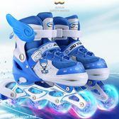 旱冰鞋溜冰鞋兒童全套裝男女旱冰輪滑鞋直排輪可調3-4-5-6-8-10歲初學者