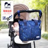 媽咪包手提袋小號嬰兒外出包寶寶出行多功能輕便媽媽包時尚母嬰包【狂歡萬聖節】
