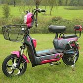 電瓶車 全新電動車電瓶車自行車新款駿馬助力踏板車助力成人代步車 莎瓦迪卡