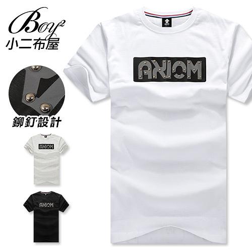 短T 個性鉚釘AXIOM短袖上衣【NW629147】