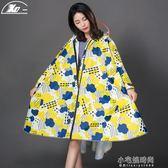 XD斗篷雨衣男女時尚成人戶外徒步旅游長款雨衣單人電動車雨衣雨披『小宅妮時尚』