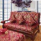 沙發墊實木沙發墊帶靠背加厚海綿中式紅木沙發坐墊聯邦椅墊木質沙發墊【快速出貨八折搶購】