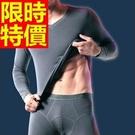 保暖內衣褲加絨(套裝)-質感加厚秋冬長袖男衛生衣6款63k12【時尚巴黎】