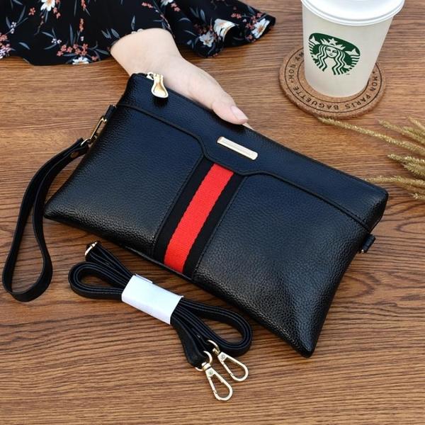 新款撞色條紋單肩斜挎包歐美時尚手拿包女士氣質手機包大容量 免運