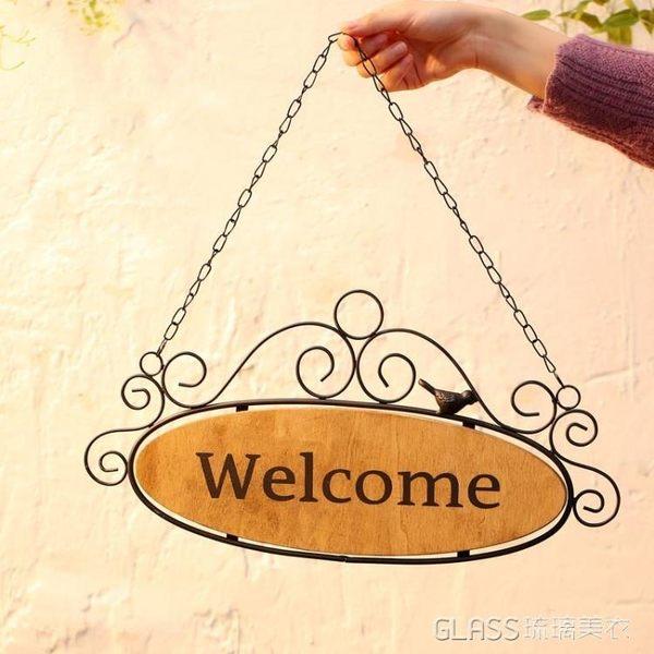 裝飾品掛牌 welcome歡迎光臨服裝店牌子玻璃門掛件創意門店門牌   琉璃美衣