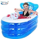 伊潤 充氣浴缸 加厚成人浴盆 折疊浴桶 洗澡盆泡澡桶塑料沐浴桶