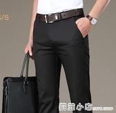 天絲男士休閒褲男夏季薄款西褲直筒寬鬆夏天冰絲超薄彈力長褲子男 蘇菲小店