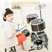 架子鼓兒童初學者入門男孩3-6歲樂器1-3歲爵士鼓玩具寶寶兒童鼓 js6187『科炫3C』