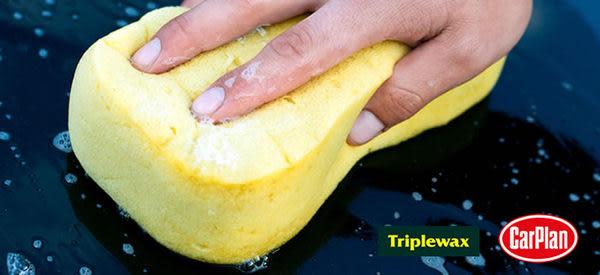 Triplewax超大洗車海綿