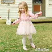 兒童洋裝 女寶寶秋裝裙子洋氣嬰兒小童秋冬兒童公主裙女童長袖洋裝春秋季 米蘭潮鞋館